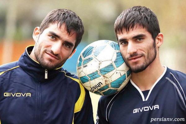 دوقلوهای تیم ملی