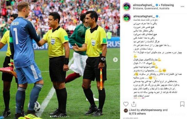 رضا سخندان داور فوتبال