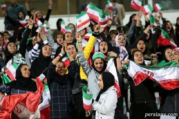 زنان تماشاگر فوتبال ایران