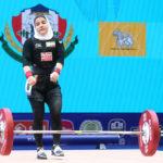 گفتگویی جالب با پوپک بسامی اولین بانوی وزنه بردار ایرانی