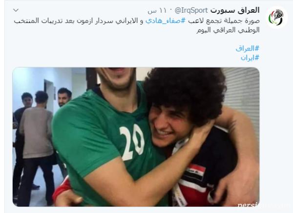 بازیکنان تیم عراق