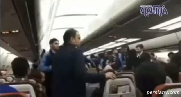 دعوای بازیکنان استقلال در هواپیما