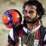 پیمان حسینی دروازه بان ساحلی تیم ملی نجیب و واقعی
