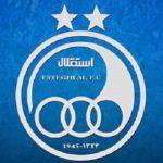 بیانیه باشگاه درباره خبر جدایی استراماچونی از استقلال | آخرین عکس استرا