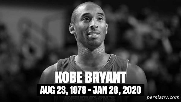 کوبی برایانت بسکتبالیست مشهور آمریکایی