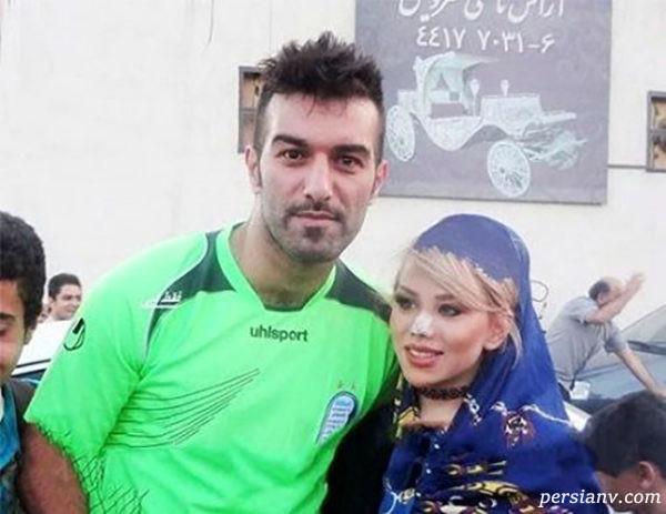 حنیف و همسرش ملیکا صفایی