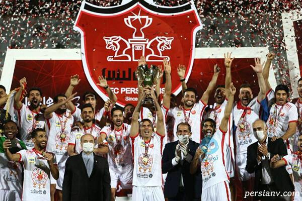 جام قهرمانی پرسپولیس