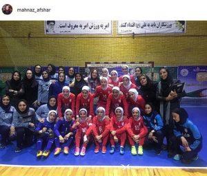 مهناز افشار در کنار بازیکنان فوتسال زنان