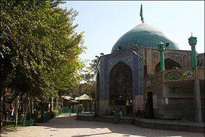 امامزاده عبدالله (ع) شهر ری
