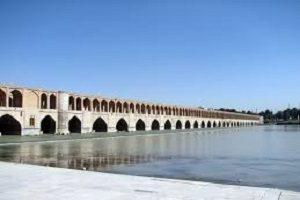 معماری آب چه هنری است؟