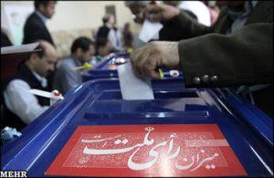 برای افرادی که می خواهند انتخابات را تحریم کنند
