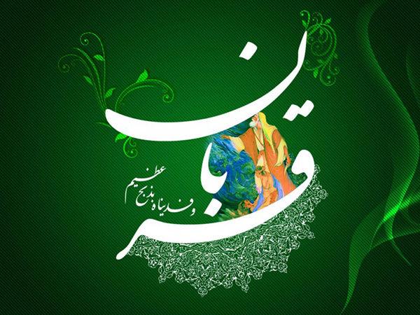 اس ام اس عید قربان (۱)