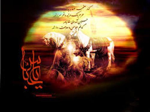 اس ام اس تاسوعا حسینی 2
