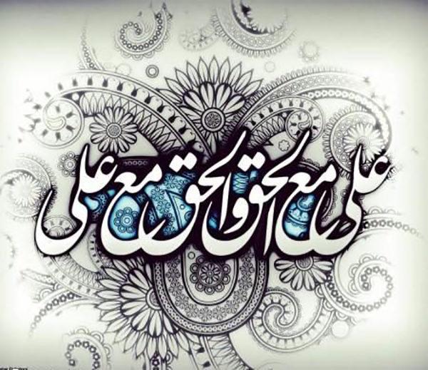 اس ام اس تبریک عید غدیر خم 4