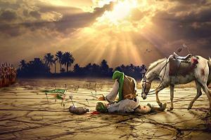 اس ام اس عاشورای حسینی (۲)
