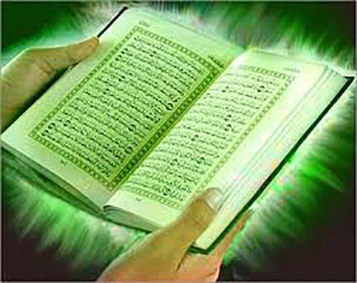 چیستان و معما قرآنی