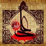 اس ام اس های تسلیت شهادت حضرت علی (ع) (۱)