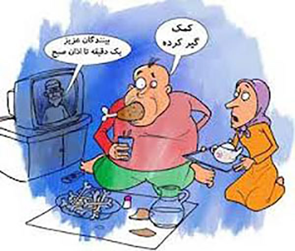 اس ام اس های جدید و خنده دار ماه رمضان
