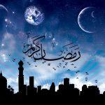 اس ام اس های زیبای ماه رمضان (۱)