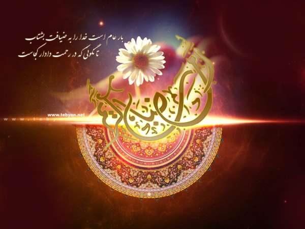 اس ام اس های زیبای ماه رمضان (۴)