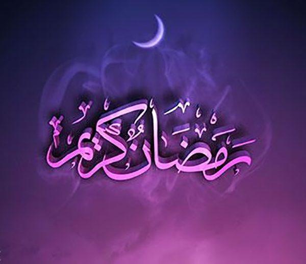 اس ام اس های زیبای ماه رمضان (۵)