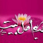 اس ام اس های ولادت امام حسن مجتبی (ع)