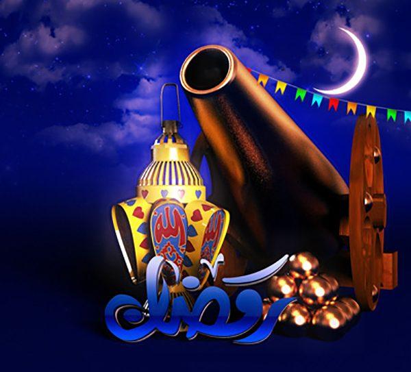 اس ام اس طنز ماه رمضان