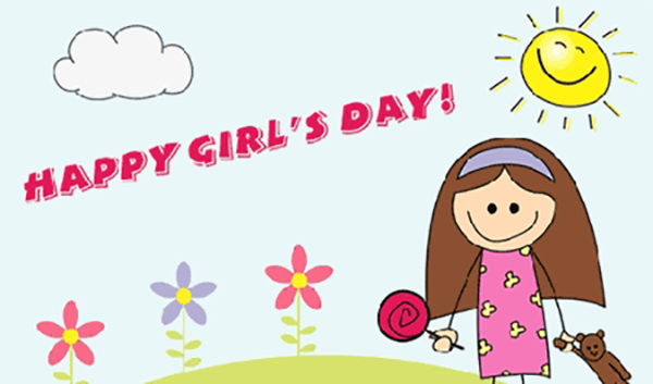 جملات زیبای تبریک روز دختر2