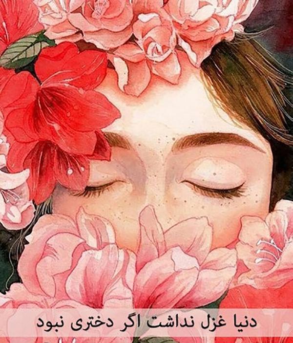 جملات زیبای تبریک روز دختر3