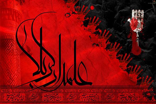 اس ام اس های شهادت حضرت عباس (ع) (۱)