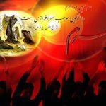 اس ام اس تسلیت اربعین حسینی (۴)