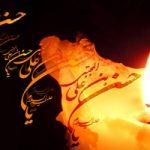 اس ام اس شهادت امام حسن مجتبی (ع) (۱)
