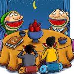 اس ام اس های خنده دار شب یلدا (۱)