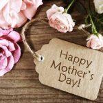 اس ام اس تبریک روز مادر و روز زن (۵)