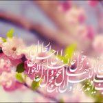 اس ام اس تبریک عید نوروز ۹۶ (۶)
