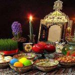 اس ام اس تبریک عید نوروز ۹۷ (۴)
