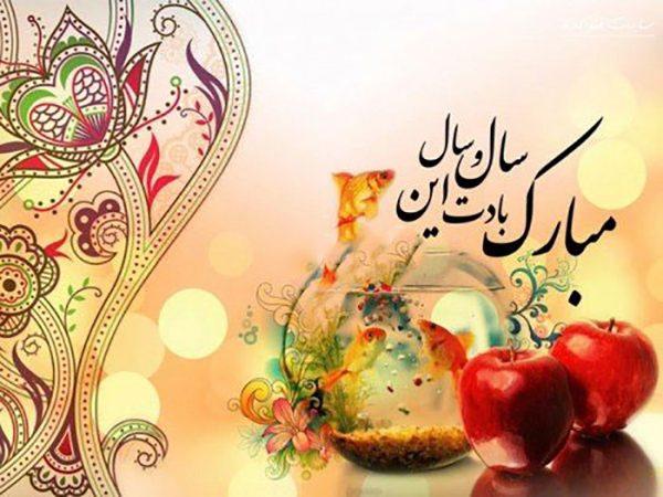 اس ام اس خنده دار عید نوروز ۹۷ (۳)
