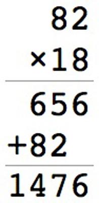 معمای تصویری رمزگشایی حاصلضرب 4