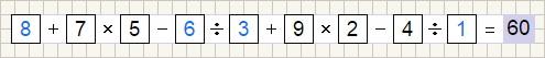 معمای ریاضی محاسبات ساده (شماره ۴)