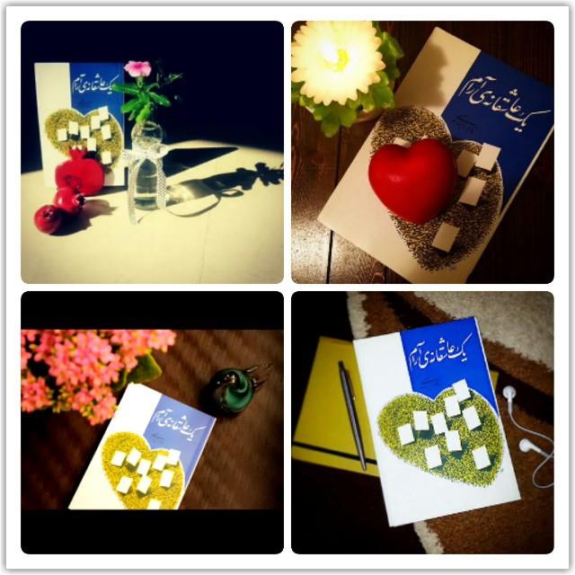 داستان زیبای | یک عاشقانه آرام