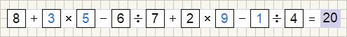 معمای ریاضی | محاسبات ساده (شماره ۵)