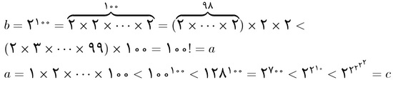 معمای المپیادی | ترتیب بزرگی اعداد