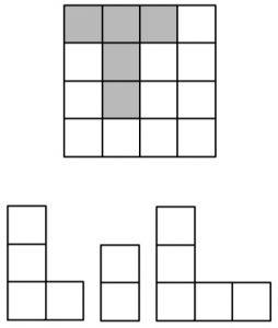 معمای المپیادی جایگزینی قطعات