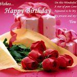 اس ام اس تبریک تولد (۱۳)