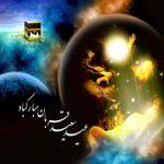 اس ام اس تبریک عید قربان (۵)
