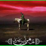 اس ام اس تاسوعا حسینی (۷)