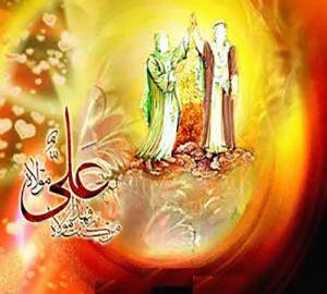 اس ام اس تبریک عید غدیر خم 9