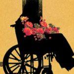 داستان آموزنده | پسرک ویلچر نشین