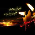 اس ام اس تسلیت اربعین حسینی (۸)
