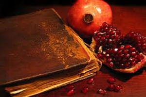 اس ام اس تبریک شب یلدا (۲)